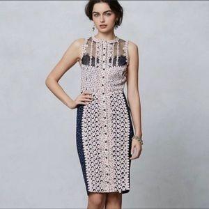 Byron Lars beguile dress